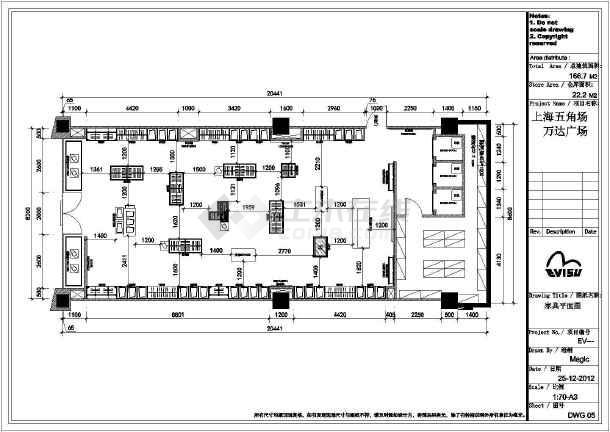 设计说明,原始平面尺寸图,家具平面图,地坪图,天花造型图,消防喷淋