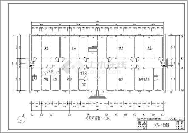 5层框架结构办公楼方案设计图纸