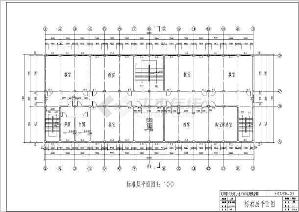 框架结构办公楼• 毕业设计图纸• 底层平面图• 办公楼