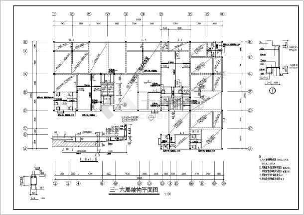 某地砖混结构单元式多层住宅建筑结构施工图