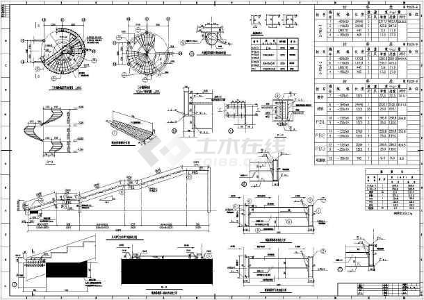 某大跨度单跑钢结构螺旋楼梯结构施工图