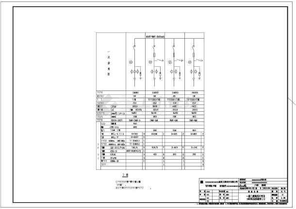柴油发电机电气原理图