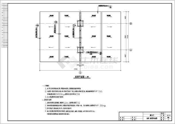 某15米跨双柱支撑网架大门结构设计图