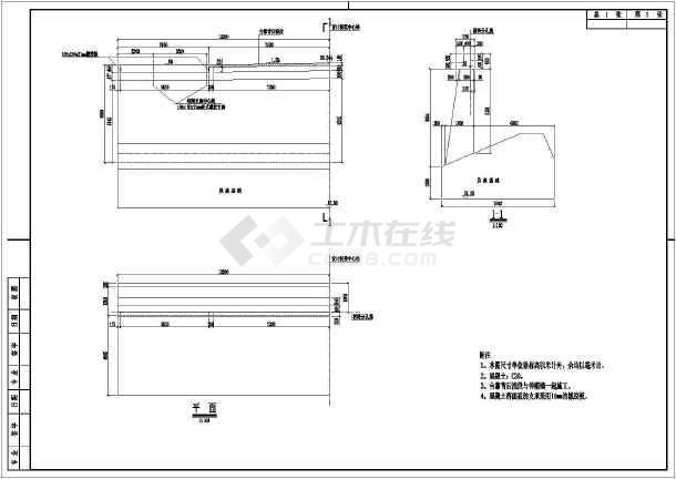 单跨上承式空腹拱桥1-49米设计图(cad图纸下载)
