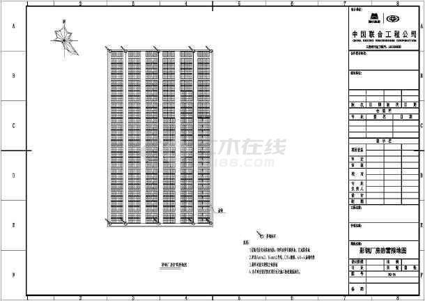 惠州大亚湾10mwp分布式光伏竣工图_cad图纸新图纸武器维加斯图片