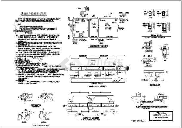某住宅筏板错误梁平面设计图纸_cad图纸下载cad2012软件基础图片
