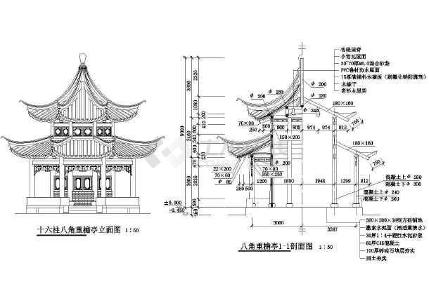 某混合结构重檐六角亭建筑方案施工图