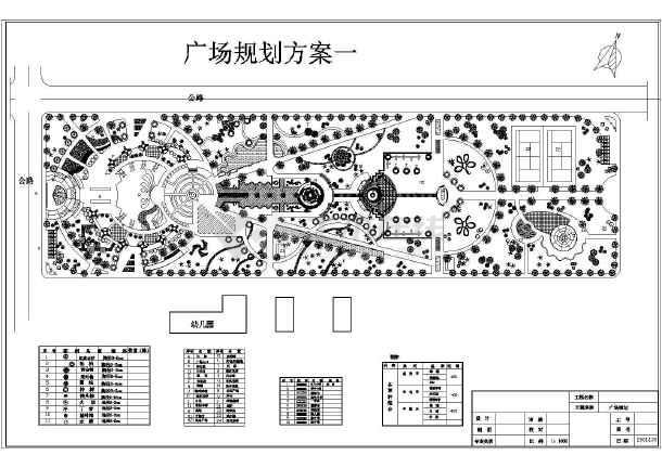 某广场规划景观平面图