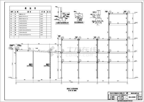 某地三层钢结构框架钢架施工图
