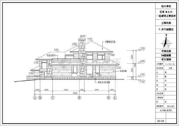 日本一级事务所别墅设计图纸-图1
