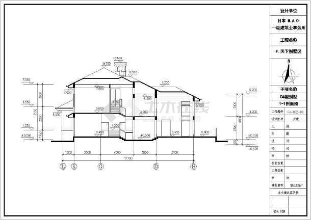 日本一级事务所别墅设计图纸-图2
