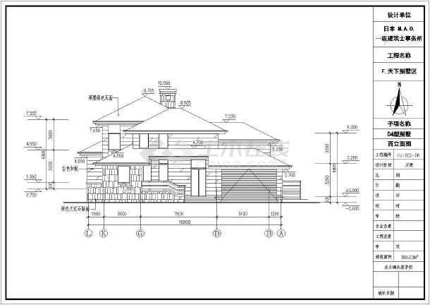 日本一级事务所别墅设计图纸-图3