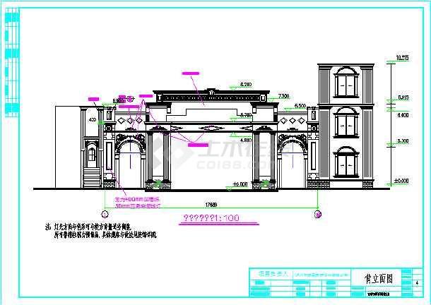 学校大门设计图