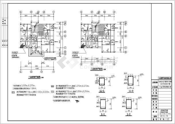 17米农村自建房别墅建筑结构设计图片