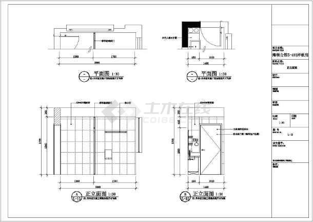 cad图纸大全_cad页面大小之家免费下载cad转换成pdf之家不图纸一样图片