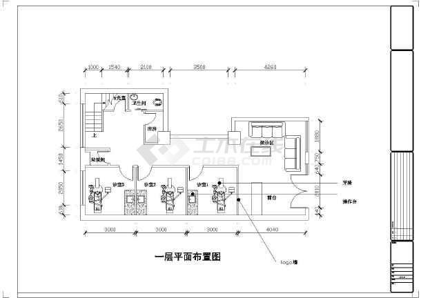 某中型口腔诊所室内装修设计cad平面图图片1