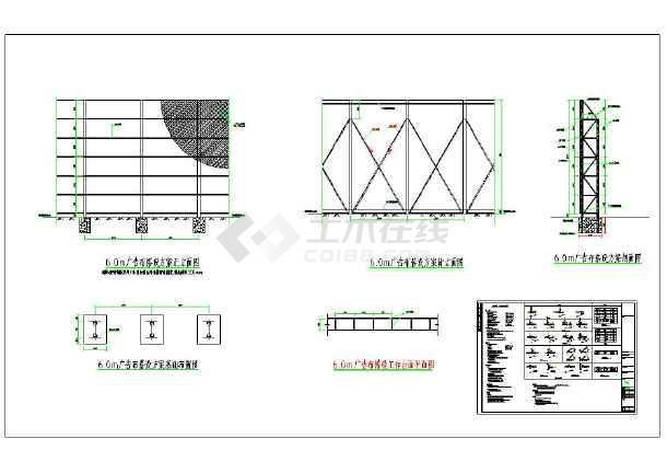 围挡广告牌图纸施工图(共3张数控)图纸铣结构毕业设计图片