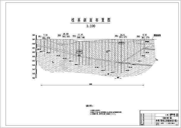 沙坝子滑坡整治桩基治理结构布置图