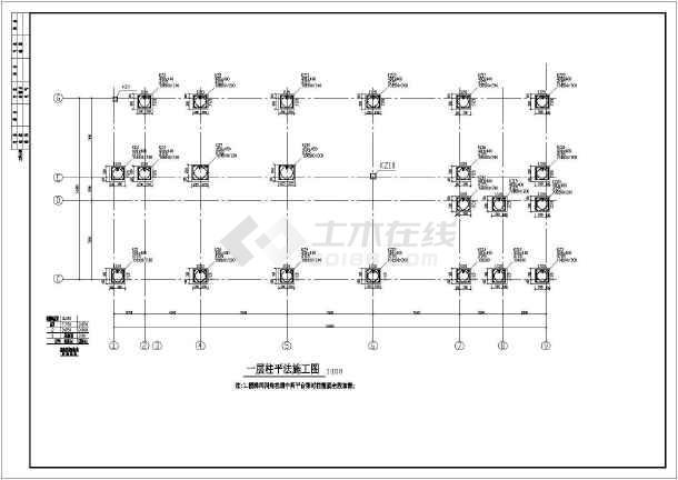 某编号产品展示厅结构设计施工图_c别墅猴土木图纸-装饰j209图片