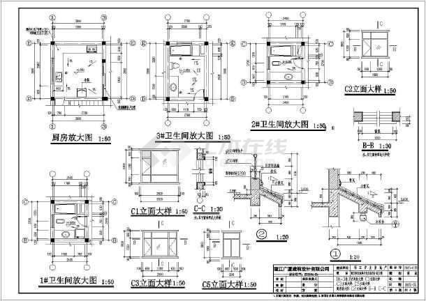 套钢结构图集全套墙排马桶