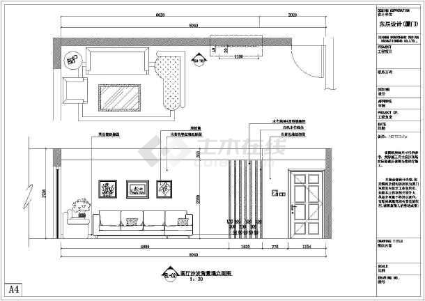 某地两室一厅一厨一卫建筑装饰设计施工图图片