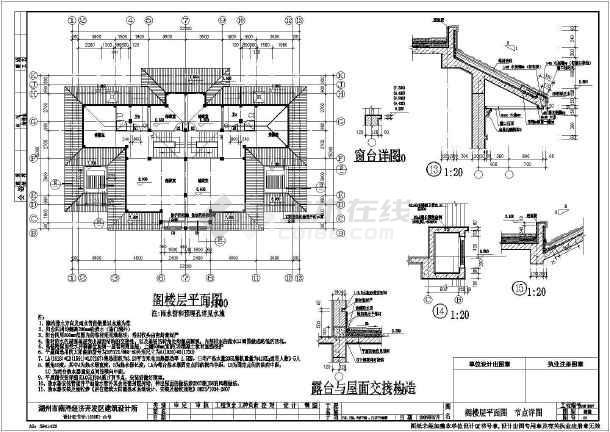 某地三层框架结构别墅建筑设计施工图纸