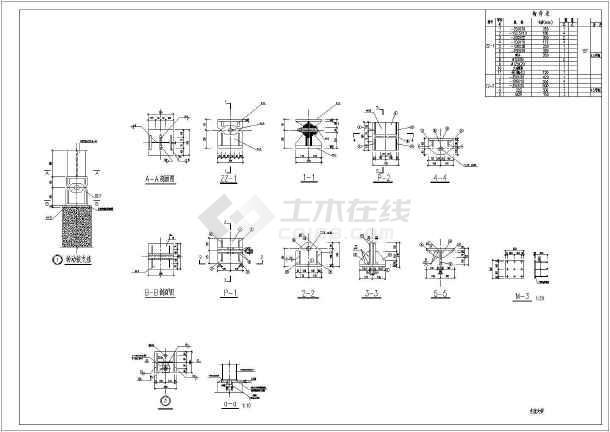 某地区八度区钢结构皮带廊结构设计图纸