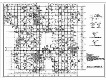某地五层大型图书馆混凝土框架结构施工图
