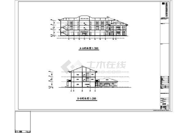 南京某3层框架幼儿园建筑设计方案图
