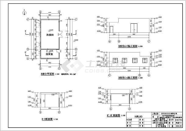 某地企业单层砖混结构厂房附房建筑施工图