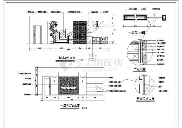 设计/中天花园库区别墅样板间室内装修设计施工图/图1