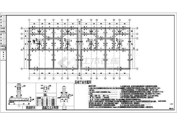 某小区3层砖混别墅结构设计施工图纸(不含设计说明)