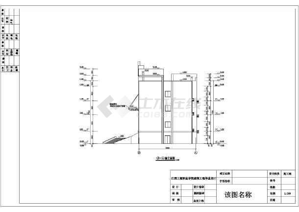 某地四层框架结构综合办公楼建筑设计施工图