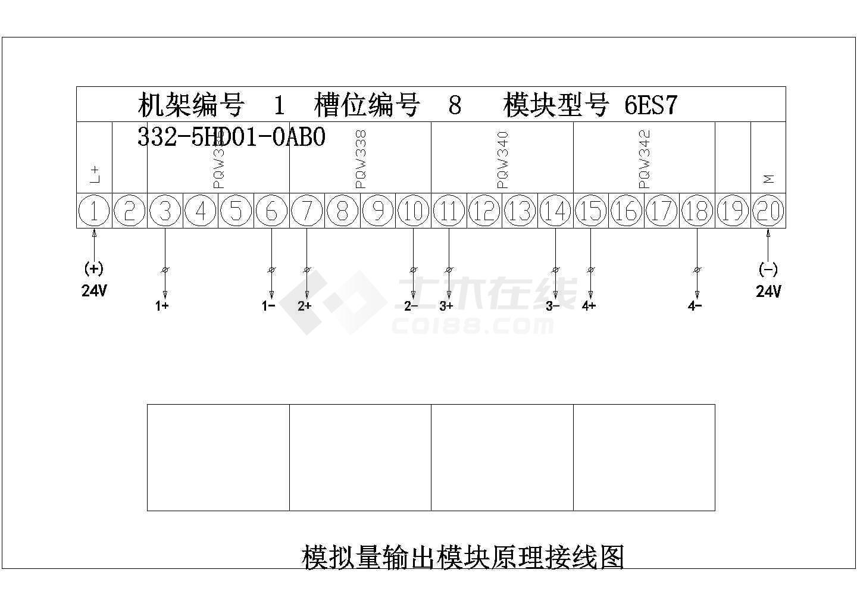 西门子旗下系列plcs7-300接线图