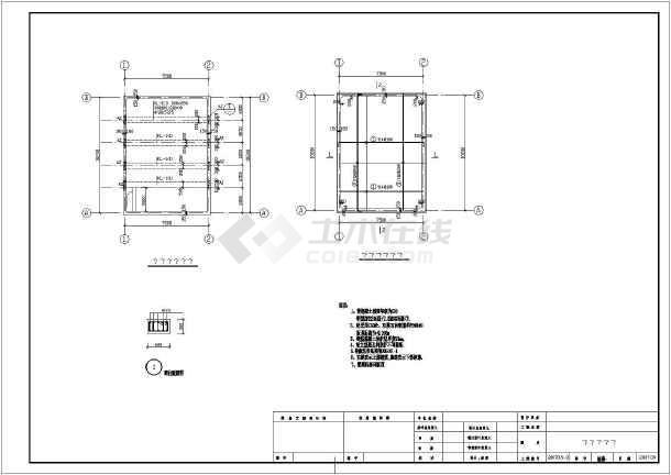 相关专题:结构节点大样图 水池配筋图 钢结构天沟节点大样图 钢结构