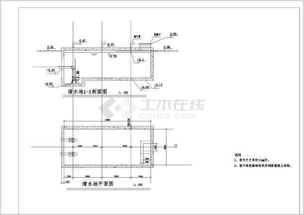屠宰废水处理工程工艺设计施工安装图