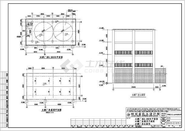 某水解厂房建筑,结构施工图_cad图纸下载-土木在线