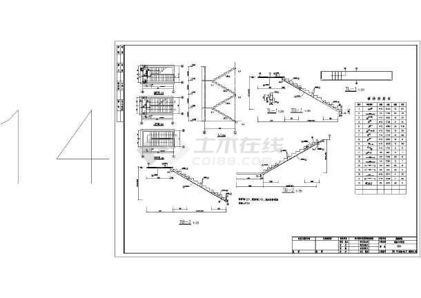 校园食堂的手绘平面图