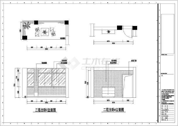 顶面布置图,立面图,顶面尺寸布置图,楼梯栏杆立柱大样图等,可供参考.