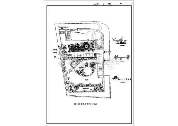 幼儿园景观规划设计总平面布置图