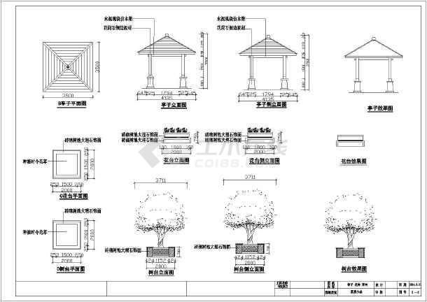 某居住小区的景观小品施工图详图图纸,内容景观亭子,廊架,景观桥,木