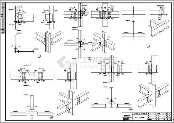 采用钢结构设计原理的建筑物结构施工图