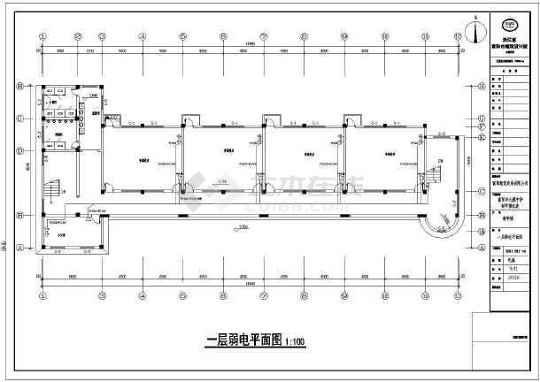 浙江省某地五层中学全套框架教学楼结构施工图cad地板平面铺装图图片
