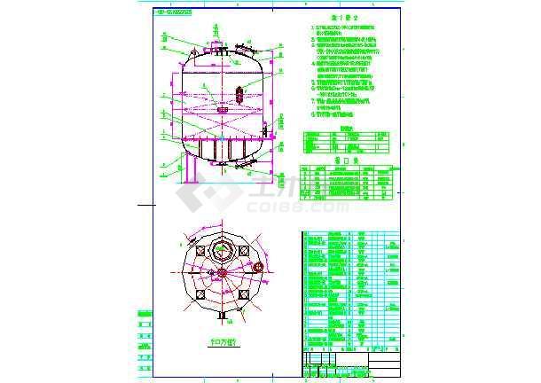 2200mm多介质过滤器制造图-图1