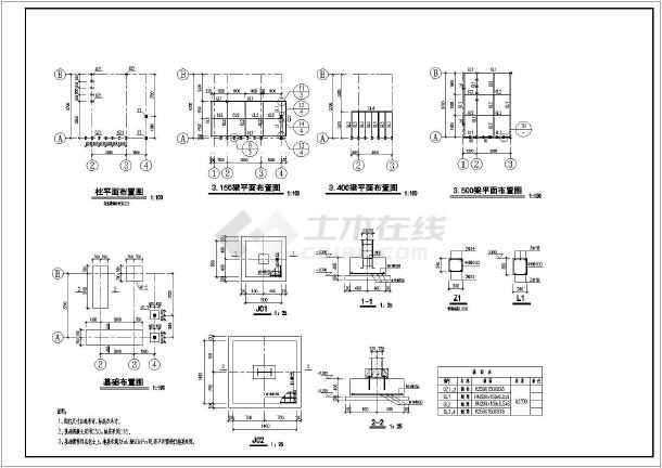 某钢结构亭子建筑,结构施工图