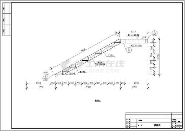 钢结构楼梯设计图纸