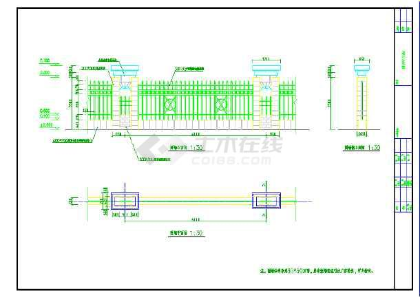 所属分类: 园林设计图   小区cad平面图   围墙设计图   共1张立即查