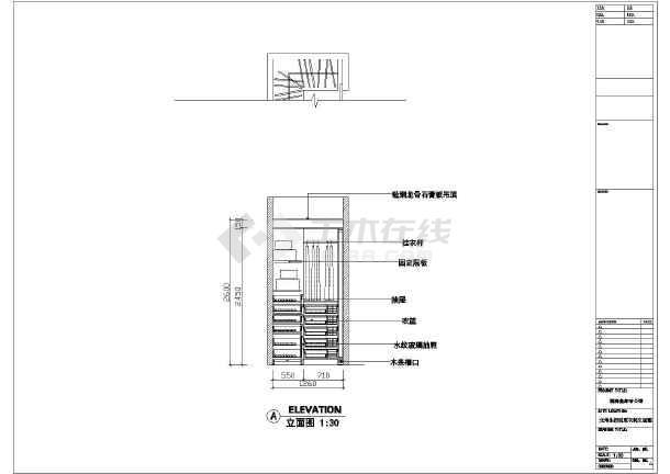 某住宅卫生间更衣室立面装修设计图纸