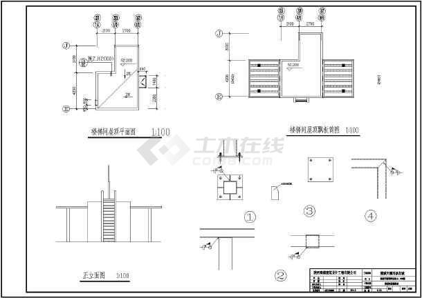 某地区住宅楼楼顶钢结构设计施工图图片1