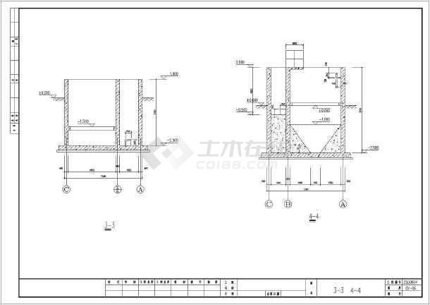 80t磷化废水工程工艺及结构施工图